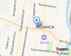 Доставка цветов абинск краснодарский край недорого