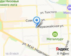 Маэстро — Липецк, Папина, 6а (телефон, режим работы и отзывы) | 190x240