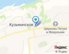 Компания Магазин хозяйственных товаров на Кузьминское с на карте города