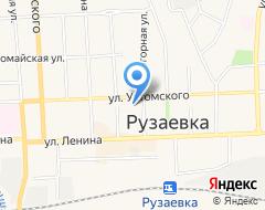 КомпанияРузаевская городская телесеть на карте города