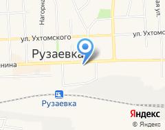 КомпанияКомпьютерная помощь в Рузаевке на карте города