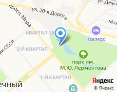 КомпанияПроизводственное объединение Старт им. М.В. Проценко, ФГУП на карте города