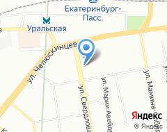 Компания Центр бизнес-тренингов Жанны Водолажской на карте города