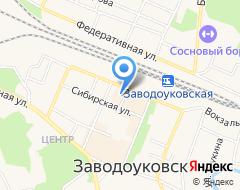 Компания Теремок на карте города