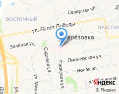 КомпанияПервомайская центральная районная больница им. А.Ф. Воробьева на карте города