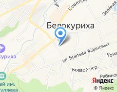 Компания Белокурихинское городское потребительское общество на карте города
