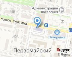 Компания Первомайская детская музыкальная школа на карте города