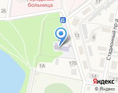 Компания Детский сад №20 на карте города