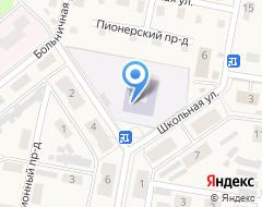 Компания Средняя общеобразовательная школа №15 на карте города