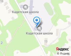 Компания Первомайская кадетская школа-интернат на карте города