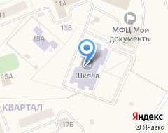 Компания Зеленецкая средняя общеобразовательная школа на карте города