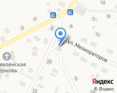 Компания Сыктывдинская центральная районная больница на карте города