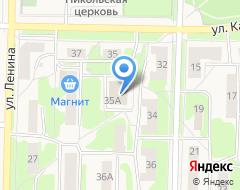 Компания Магазин печатной продукции на карте города