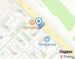 Компания Српска кафана на карте города
