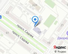 Компания Специальная (коррекционная) общеобразовательная школа №172 на карте города