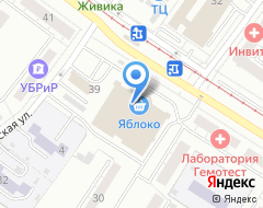 Компания Банкомат ВУЗ-банк на карте города