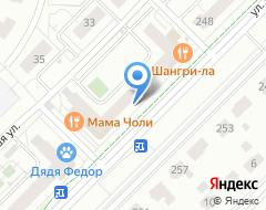 Компания Профи Групп на карте города