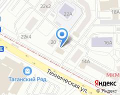 Компания Русь на карте города