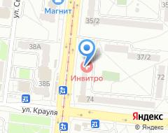 Компания УралАвиа на карте города