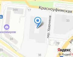 Компания Средняя общеобразовательная школа №41 на карте города