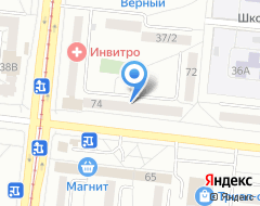 Компания Быстрый Курьер на карте города
