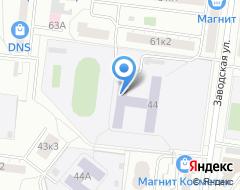 Компания Средняя общеобразовательная школа №121 на карте города
