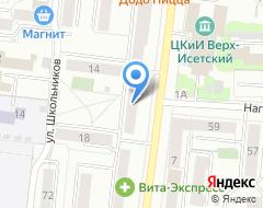 Компания Yes на карте города