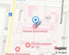 Компания Уральский медицинский журнал на карте города