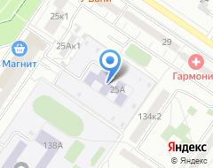 Компания Детский сад №37 на карте города