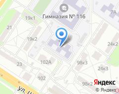 Компания Детский сад №541 на карте города