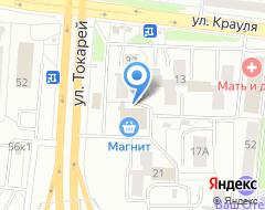 Компания Топ Чан на карте города