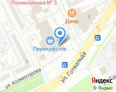 Компания ТRAVEL AGENCY на карте города