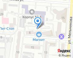 Компания ЧитайДумай на карте города