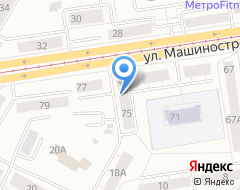 Компания Страховое агентство на ул. Машиностроителей на карте города