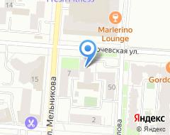 Компания УГМА на карте города