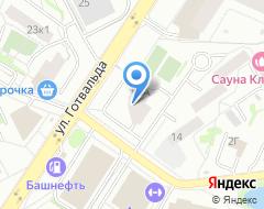 Компания МиД-Принт на карте города