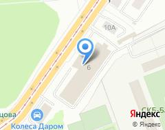 Компания Уральская школа тенниса на карте города