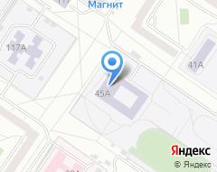 Компания Средняя общеобразовательная школа №152 на карте города