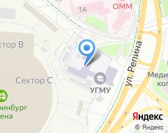 Компания УГМА Уральская государственная медицинская академия на карте города