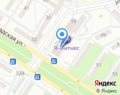 Компания Апарт на карте города