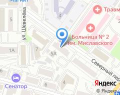 Компания Студия Марины Миррам на карте города