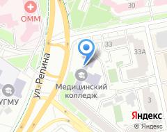 Компания Свердловский областной медицинский колледж на карте города