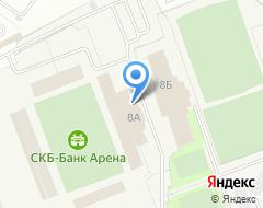Компания Екаспорт.ру спортивно-экипировочный центр на карте города