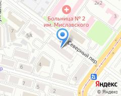 Компания Бодрость на карте города
