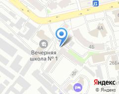 Компания Нотариус Косинская Г.Г на карте города