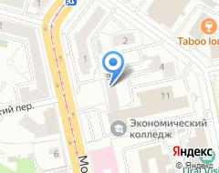 Компания Уральский Центр Права на карте города