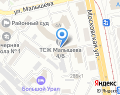 Компания СМТ Урал на карте города