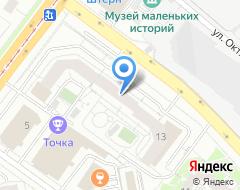 Компания Эврика на карте города