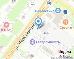 Компания ГЕЛЬВЕТИКА-УРАЛ торговая компания на карте города