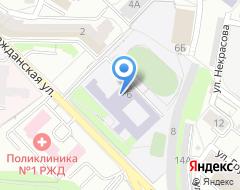Компания Средняя общеобразовательная школа №208 с углубленным изучением отдельных предметов на карте города